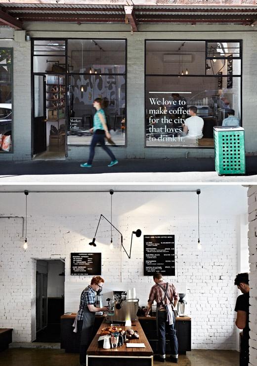 restaurant interior 8